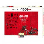 Puzzle 1500 pices - Impressions d'Asie