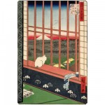 Puzzle d'art en bois 200 pices Michle Wilson - Hiroshige : Chat devant les rizires