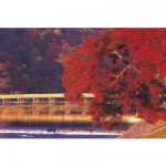 Puzzle 1500 pices - Sato du Japon : Couleurs d'automne