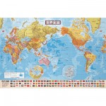 Puzzle 500 pices - Le Monde vu par les japonais